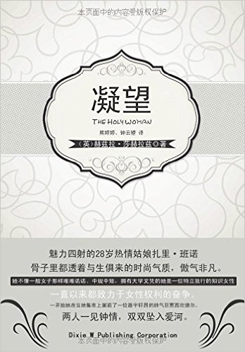 global chinese literature critical essays Lecturer (school of literature, languages and linguistics)  review of global  chinese literature: critical essays edited by jing tsu and david der-wei wang.